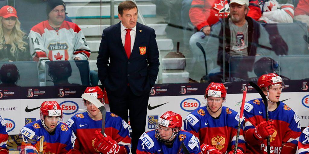 Тренер и сборная России по хоккею