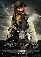 Пираты Карибского моря 6  - лучшие фильмы 2023 года
