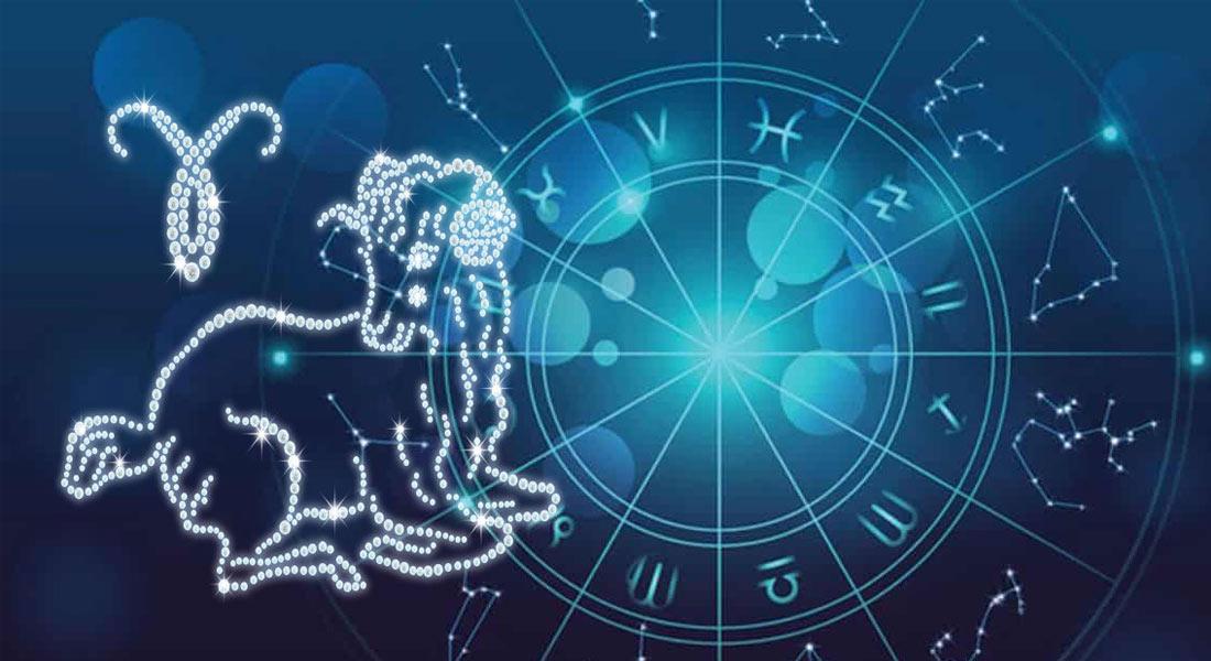 Гороскоп на 2023 год Черного Кролика для Овна