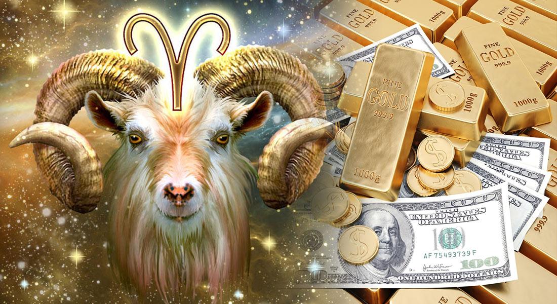 Финансовый гороскоп для Овна на 2023 год