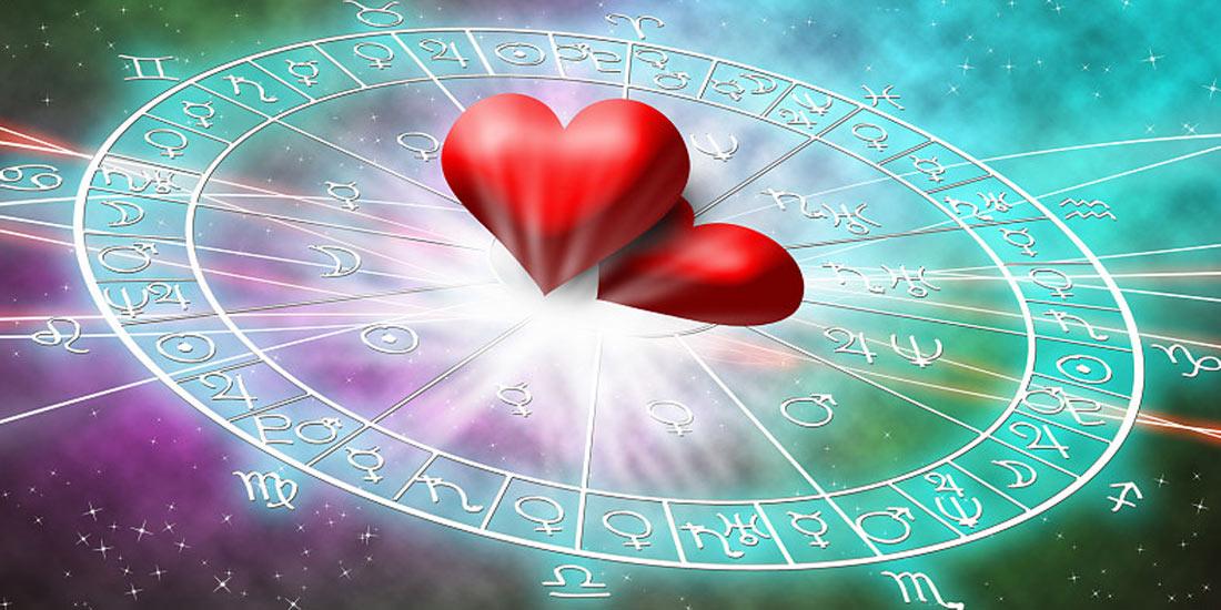 Любовный гороскоп для Тельца на 2023 год