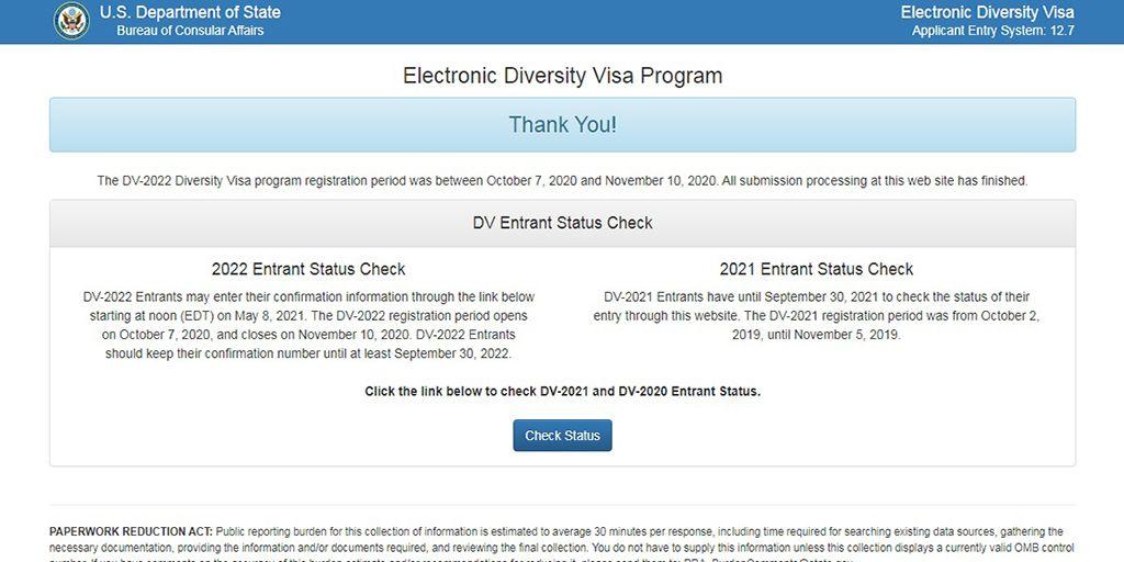 Сайт для подачи заявки