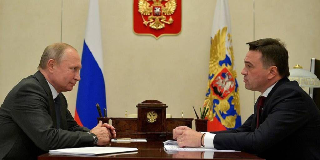А.Воробьёв и В.Путин