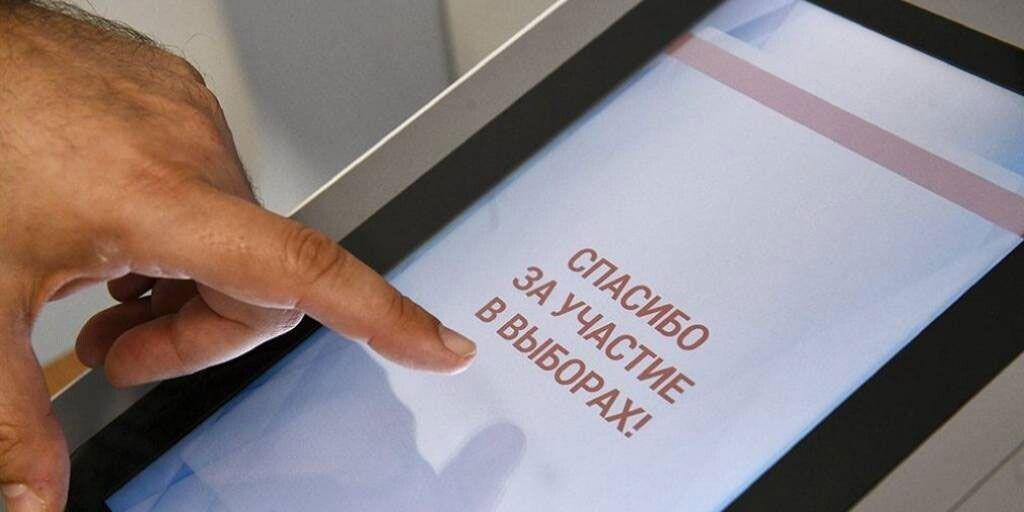Система онлайн-голосования