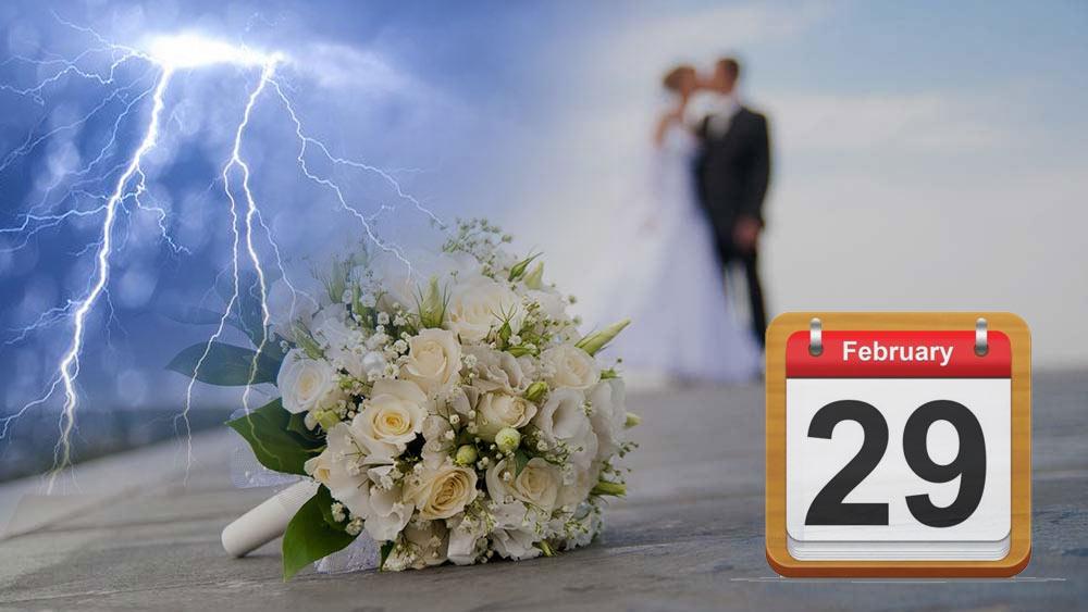 Свадьба в високосный год приметы, год вдовы или вдовца