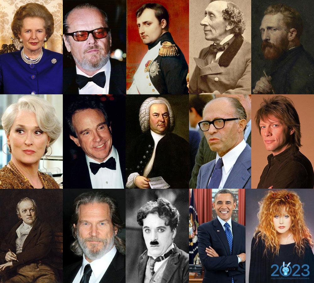 Знаменитости, рожденные в год Быка