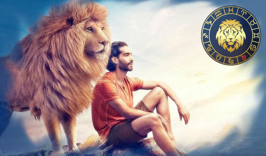 Гороскоп на 2023 год для мужчины Льва