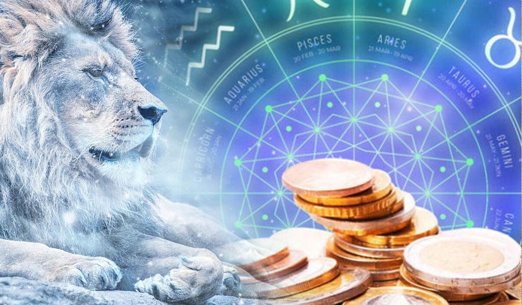 Финансовый гороскоп для Льва на 2023 год