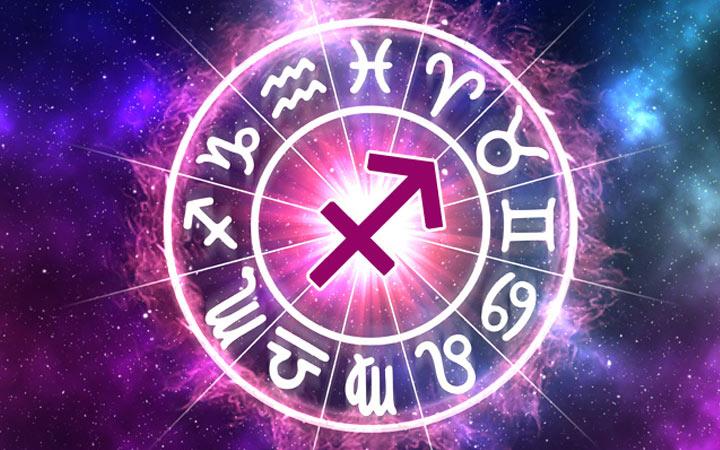 Стрелец - полный гороскоп на 2023 год