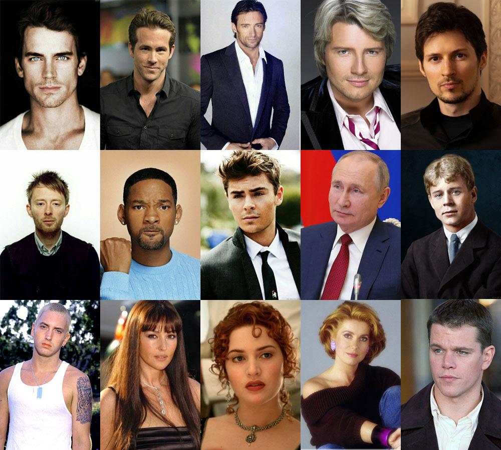 Знаменитости, родившиеся под знаком зодиака Весы