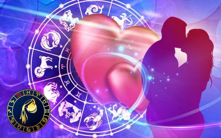 Романтический гороскоп на 2023 год для Водолея