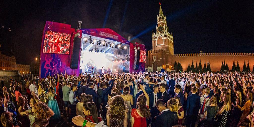 Концерт в честь ввыпускного