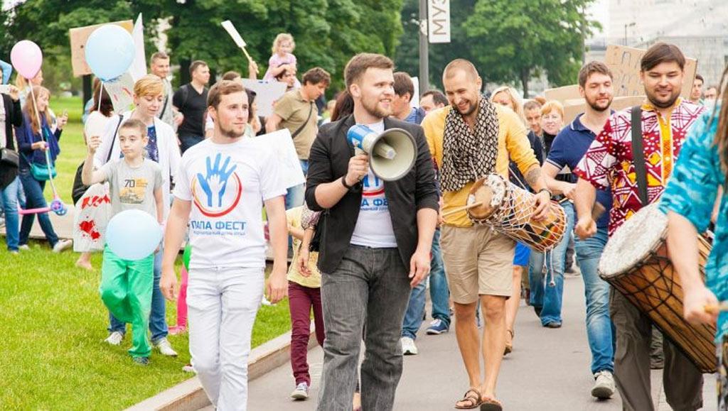 PAPA FEST - День отца в России в 2023 году