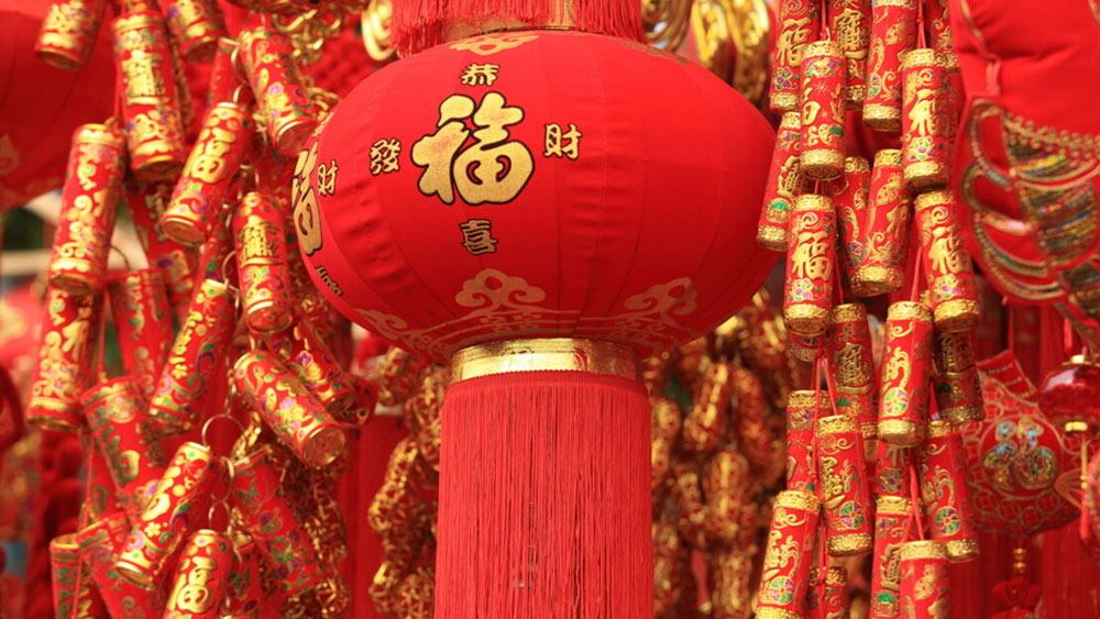 Когда наступает Новый 2023 год по китайскому календарю