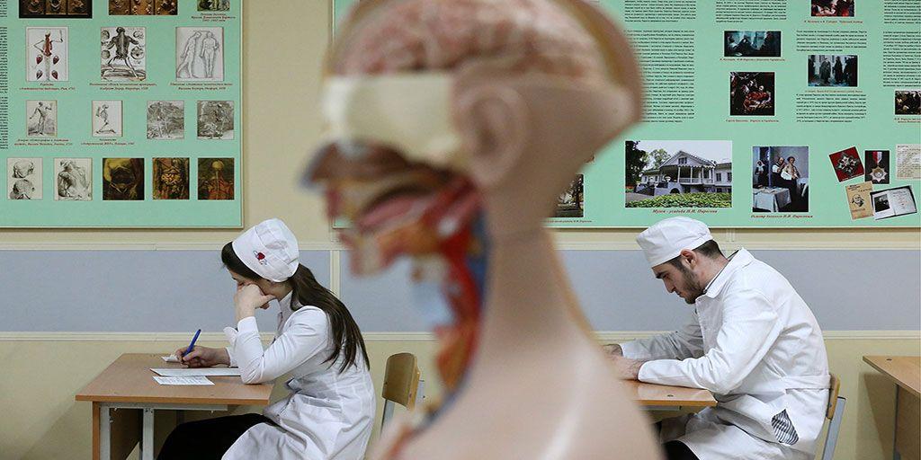 Учёба в медицинском