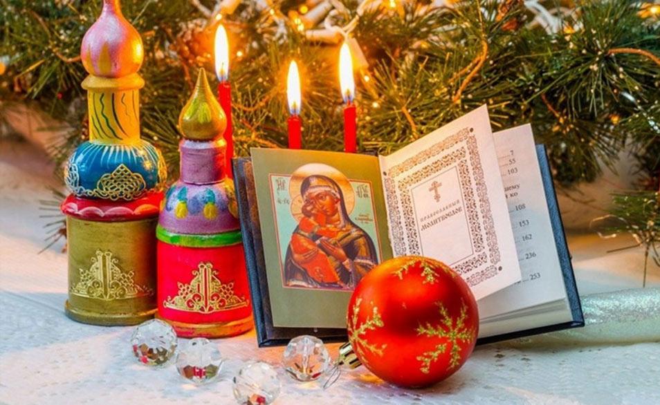 Как правильно встречать Рождественский сочельник в 2023 году