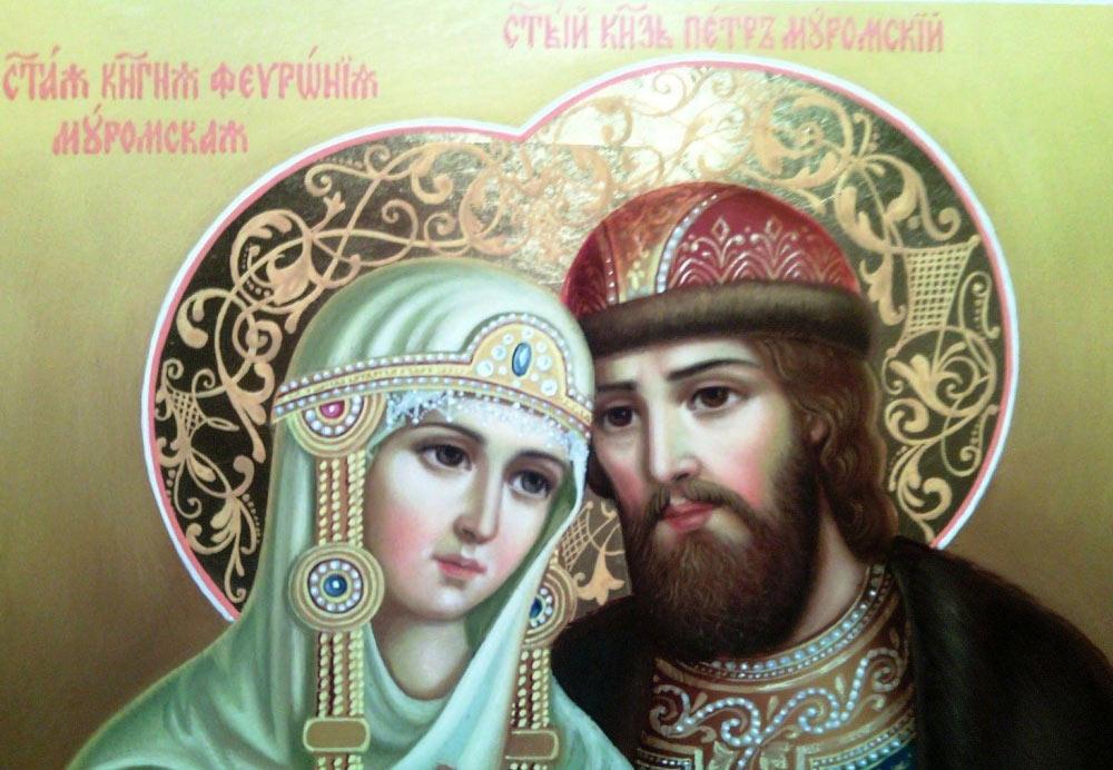 День Петра и Февронии в 2023 году: какого числа, дата праздника