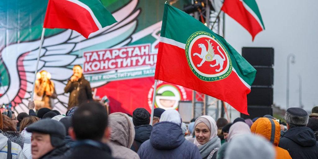 День Конституции В Татарстане