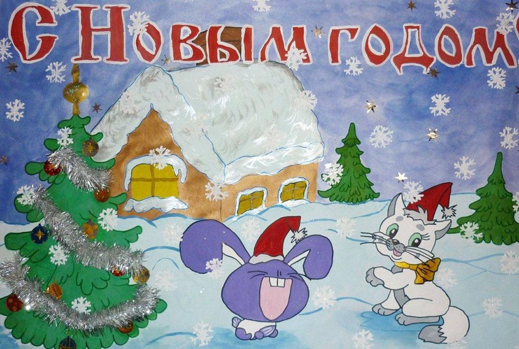Плакат с Кроликом
