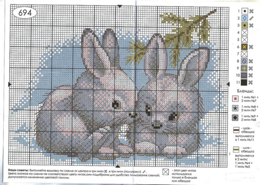 Схема вышивки двух кроликов