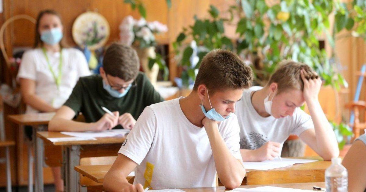 Календарь школьника для Украины на 2022-2023 учебный год