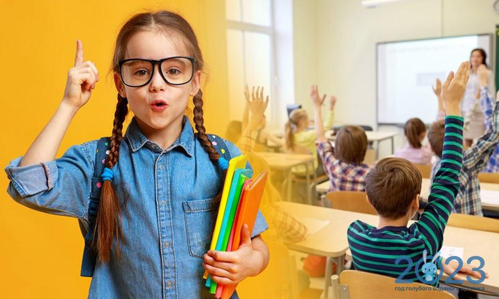Весенние каникулы 2023 учебного года | у школьников, даты, когда будут весной