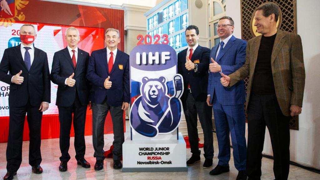 Молодёжный чемпионат мира по хоккею в 2023 году