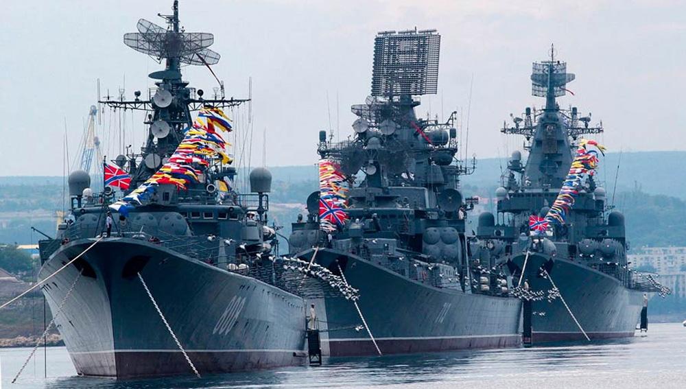 День ВМФ в 2023 году - мероприятия, традиции празднования